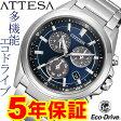 アテッサ シチズン エコドライブ ソーラー 腕時計 ATTESA CITIZEN BL5530-57L