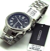 CB1100-57E