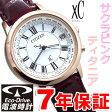クロスシー サクラピンク シチズン エコドライブ ソーラー 北川景子 CM 腕時計 XC CITIZEN cb1104-05a ティタニア ハッピーフライト ソーラー電波時計 海外 ワールドタイム レディース