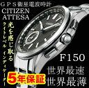 アテッサ シチズン エコドライブ ソーラー 腕時計 ATTESA CITIZEN CC3010-51E