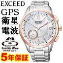 CITIZEN EXCEED シチズン エクシード F150 GPS 衛星電波時計 ダイレクトフライト エコドライブ エコ・ドライブ ソーラー 電波時計 海外 ワールドタイム メンズ CC3054-55A パーフェックス CC305455A