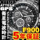 アテッサ シチズン エコドライブ ソーラー 腕時計 ATTESA CITIZEN CC9017-59E