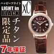 シチズン ライトインブラック クロスシー 限定品 CITIZEN LIGHT IN BLACK xC 限定モデル エコドライブ ティタニア ハッピーフライト ソーラー 電波時計 ワールドタイム レディース EC1147-01X