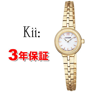 1500円offクーポン配布中 シチズン エコドライブ キー Kii オフホワイト ゴールド EG2985-56A CITIZEN レディース腕時計