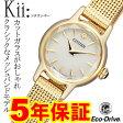シチズン キー エコドライブ ソーラー CITIZEN Kii レディース EG2993-58A 腕時計 EG299358A 送料無料 ギフトラッピング無料 プレゼント