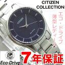 シチズン エコドライブ ソーラー 薄型 スリム レディース 腕時計 CITIZEN EM0400-51L 【あす楽対応】