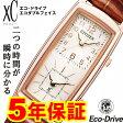 クロスシー シチズン エコドライブ ソーラー 腕時計 XC CITIZEN EW4002-09W ダブルフェイス ツインフェイス レディース