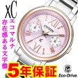 クロスシー シチズン エコドライブ ソーラー 腕時計 XC CITIZEN FD1094-53W デイデイト レディース クーポン クーポン対象 クーポン利用で 最大2000円OFF