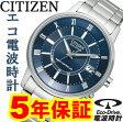 シチズン エコドライブ ソーラー 腕時計 CITIZEN FRD59-2482