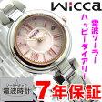 シチズン ウィッカ ハッピーダイアリー 送料無料 CITIZEN WICCA レディース 腕時計 ソーラー 電波 KL0-618-91