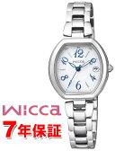 7月20日頃入荷予定 シチズン ウィッカ ハッピーダイアリー 送料無料 CITIZEN WICCA レディース 腕時計 ソーラー 電波 トノー KL0-715-11