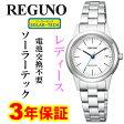 シチズン ソーラー レディース 腕時計 レグノ REGUNO CITIZEN ホワイト 白 KM4-015-11 KM401511