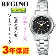 シチズン ソーラー レディース 腕時計 レグノ REGUNO CITIZEN ホワイト 白 KM4-015-53 KM401553