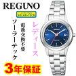 シチズン ソーラー レディース 腕時計 レグノ REGUNO CITIZEN ブルー ネイビー KM4-015-71 KM401571