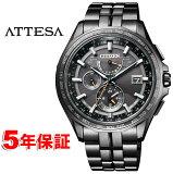 アテッサ ブラックチタン ソーラー電波時計 シチズン エコドライブ スーパーチタニウム ワールドタイム クロノグラフ メンズ腕時計 CITIZEN ATTESA AT9097-54E 楽天お買い物マラソン クーポン券