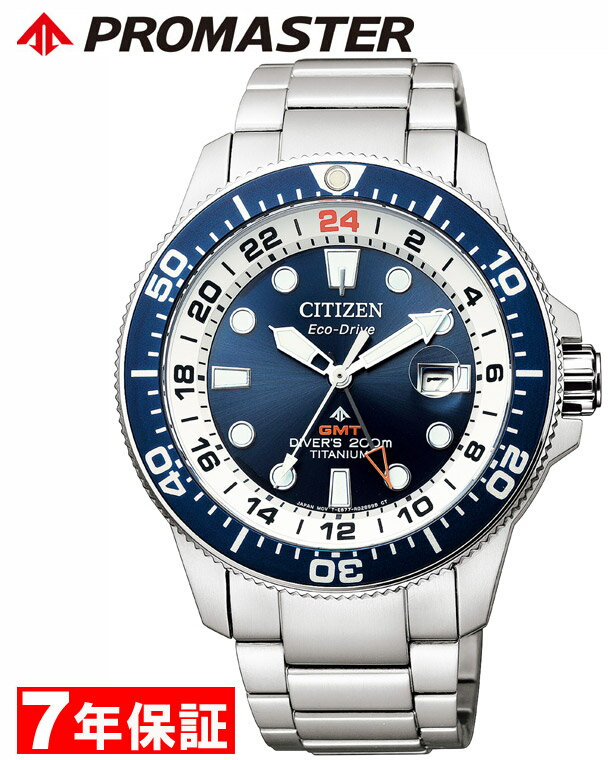 腕時計, メンズ腕時計  2000off GMT 200M CITIZEN PROMASTER MARINE BJ7111-86L