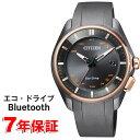 【クーポンでさらに2000円off】 大坂なおみ着用モデル CITIZEN Bluetooth シチ