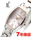 【 安心の正規品 】 シチズン クロスシー エコドライブ レディース ソーラー 光発電 腕時計 ピンクゴールド コンビ CITIZEN XC EW5544-51W