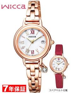 [2000円off スーパーセールクーポンあり] wicca ウィッカ ときめくダイヤ 革ベルト付き ソーラーテック 電波時計 ダイヤモンド チャーム付き レディース 腕時計 KL0-561-15 [無料刻印]