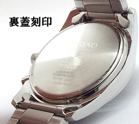 [表示より10%off 割引クーポン配布中] 腕時計の裏蓋に文字入れ(刻印 彫刻) ORIENT CITIZEN オリエント シチズン 1文字=250円 ご希望の文字数を買い物カゴに入れて下さい [腕時計]