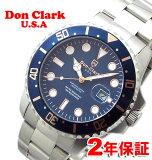 クーポン利用でさらに1000円off [世界100本限定品] Don Clark メンズ ダイバーズウォッチ 腕時計 カレンダー付き 回転ベゼル ロック式リューズ ダンクラーク ネイビー DM2061-04R ベルト調節工具付 [あす楽対応]