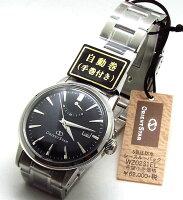 オリエントスターOrientStar自動巻オートマチッククラシックメンズ腕時計ORIENTSTARパワーリザーブWZ0231EL【対応】