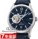 【 クレジットカードでさらに5%還元 】 オリエントスター 機械式時計 自動巻き 手巻き ハック機能付き オープンハート シースルーバック 腕時計 メンズ 時計 ORIENT STAR SEMI SKELETON RK-AT0006L