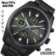 ORIENT AM/PM オリエント Neo70's クロノグラフ WV0011UY 【安心の正規品】 【送料無料】 【腕時計】