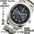 ORIENT オリエント メンズ腕時計 Neo70's ソーラー電波時計 光発電 WV0061SE 【安心の正規品】 【送料無料】 【腕時計】