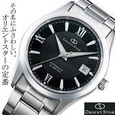 オリエントスター OrientStar 自動巻 メンズ腕時計 WZ0011AC 【安心の正規品】 【送料無料】 【腕時計】
