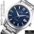 オリエントスター OrientStar 自動巻 メンズ腕時計 WZ0021AC 【安心の正規品】 【送料無料】 【腕時計】