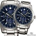 オリエントスター OrientStar 自動巻 オートマチック 機械式時計 ワールドタイム パワーリザーブ メンズ腕時計 WZ0021JC 【あす楽対応】