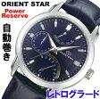 ORIENT STAR レトログラード オリエントスター WZ0081DE 【安心の正規品】 【送料無料】 【腕時計】 【売れ筋】