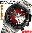 オリエントスター OrientStar 自動巻 ギターモデル メンズ腕時計 WZ0171DA 【安心の正規品】 【送料無料】 【腕時計】