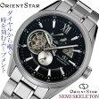 ORIENT STAR セミスケルトン オリエントスター WZ0181DK 【安心の正規品】 【送料無料】 【腕時計】 【売れ筋】