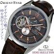 ORIENT STAR セミスケルトン オリエントスター WZ0201DK 【安心の正規品】 【送料無料】 【腕時計】