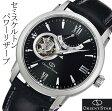 オリエントスター OrientStar 自動巻 オープンハート メンズ腕時計 WZ0221DA 【安心の正規品】 【送料無料】 【腕時計】
