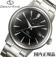 オリエントスター OrientStar 自動巻 オートマチック クラシック メンズ腕時計 ORIENTSTAR パワーリザーブ WZ0231EL