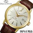 オリエントスター OrientStar 自動巻 クラシック メンズ腕時計 WZ0261EL 【安心の正規品】 【送料無料】 【腕時計】