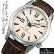 オリエントスター OrientStar 自動巻 メンズ腕時計 WZ0361EL 【安心の正規品】 【送料無料】 【腕時計】