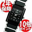 レビューで2年保証 TECHNOS テクノス (国内正規品) TSL906TB 【安心の正規品】 【送料無料】 【腕時計】