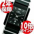 レビューで2年保証 TECHNOS テクノス (国内正規品) TSM903TB 【安心の正規品】 【送料無料】 【腕時計】