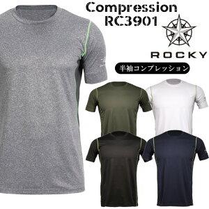 半袖コンプレッション RC3901 ロッキー ROCKY ストレッチ クールコア 接触冷感 速乾 インナーシャツ メッシュ メンズ