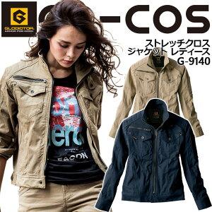 【10%OFF】レディースジャケット ストレッチクロス コーコス G-9140 女性用 ブルゾン ジャンパー アウター アウトドア 作業服 作業着 CO-COS【S-L】