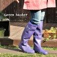 グリーンバスケット ラバーブーツ『雨靴』『長靴』 『絶品・ガーデニングシューズ』『ガーデンブーツ』『ガーデニング・作業用 靴』『バードウォッチング』『農作業用』『釣り』『トレッキング』『田植え長靴』『トラクターシューズ』