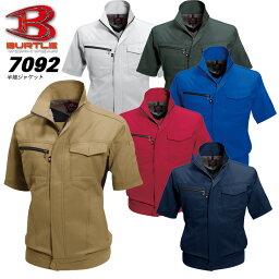 バートル 半袖ブルゾン 7092 男女兼用 作業着 制服 作業服 ジャケット ジャンパー ベタツキ防止 日本製素材 JIS T8118適合 7091シリーズ BURTLE