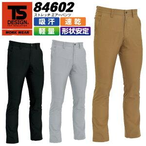 2e959743cc7a41 ストレッチ エアーパンツ【TS-DESIGN 84602】【無重力パンツ/紳士用/