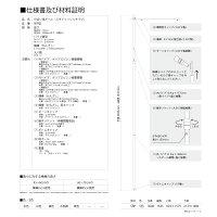 2段伸縮スタイリッシュのぼりポール3M(横棒85cm)水色日本製