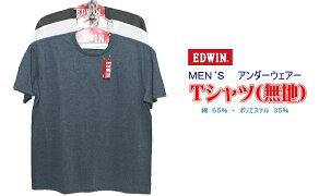 エドウィンUNDERWEARTシャツ