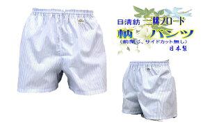 三つ桃ブロードパンツ白色(前閉じ)Mサイズ